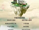 北京基金会办理都需要什么?