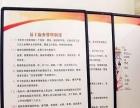 邢台最低价格 名片 喷绘 道乐广告有限公司