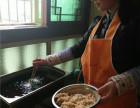 辰溪县广东糖水培训中心一份学费两个人学