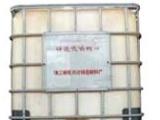 供应润进呋喃树脂-酚醛树脂-铸造用呋喃树脂-呋喃树脂生产厂家 -