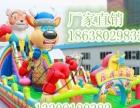 厂家天蕊游乐 充气玩具 儿童蹦蹦床 组合滑梯 大型充气玩具