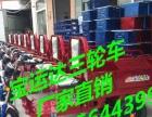 宝运达电动三轮车深圳地区直销点,款式齐全,支持分期付款,零首付即