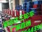 宝运达三轮车工厂直销-可批发·零售,款式齐全 全场支持分期付款(