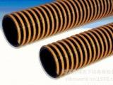供应台湾生产吸砂耐磨输送管 内径100mm 喷砂/造船/重磨损专