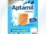德国进口奶粉代购直邮 爱他美奶粉2+Aptamil2+成长2岁段