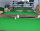 台球桌 美式黑8桌球台专卖 全承德免费管送货 拼装!