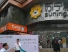 【扬州金猴子广告传媒】开业庆典、路演活动、生日宴