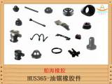 安徽厂家直销365全套油锯橡胶件/油锯配件主机产品/园林