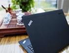 转i5四核4G内存500G硬盘联想Thinkpad