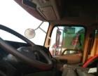 东风商用车天龙2014上牌,二手大货车低价出售,年审保险
