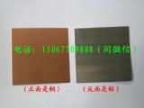 铜铝复合片,铜铝过渡片,铜铝复合