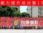 惠州哪里有500人集体合影拍摄台阶 合影照站架出租