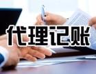 广州工商注册,变更,注销,资质,商标,代理记账,审计