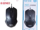 冰貂N83 USB PS2有线光电鼠标 网吧游戏鼠标 商务礼品电