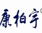 康柏宇的文化企业