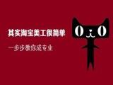 哈尔滨美工PS 网页设计 室内家装 平面 UI培训