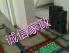 专业安装维修:水,电,暖,马桶,脸盆,诚信为本