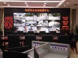 安徽LED液晶拼屏厂家55寸无缝拼接屏价格
