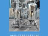 新乡中食环圆盘式硅藻土过滤机厂家直销价格优惠