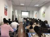 考研究生 苏州吴中木渎新科教育