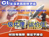 二手纺织加工设备 国际海运物流货代 海运拼箱货运代理公司空运