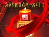 三沙市灯笼批发对联春联红包中国结灯笼材料