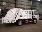 垃圾车各类垃圾车专业生产厂家全国联保