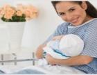 诗安国际母婴会所招商加盟