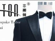 漕泾男士礼服租赁店去哪儿首选菲狮顿