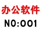 东莞世图专业零基础学平面设计 广告设计,小班授课