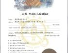 香港华誉环亚怎么样?是正规平台吗?最近有什么活动?