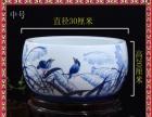 特大号陶瓷材质客厅金鱼缸手绘青花聚宝盆睡莲盆摆件