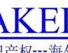 香港公司、海外公司注册年审