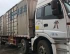 2016年3月欧曼9.6米245 马力标箱 可过户