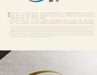 广州品牌商标设计