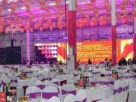 围餐自助餐承接、工厂周年会晚宴、粤式盆菜庆典晚宴