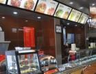 广州餐饮加盟 金龟馅饼怎么加盟