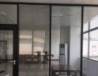 办公室,酒店,及大小工工程隔断,玻璃隔间百叶