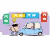 全鄂州专业道路救援汽修速度快吗