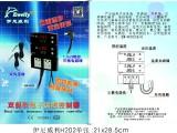 双保险温度控制器 养龟首选温控器EW-H202