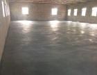 原点家具城附近 厂房 700平米
