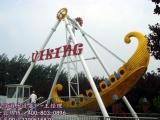 嘉信游乐设备厂HDC-2公园设备海盗船