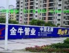 梅州墙体广告公司户外喷绘专业制作