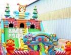 天蕊游乐厂家供应儿童游乐设备充气滑梯大型游乐设备蹦蹦床水上乐园