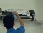 广州专业地毯清洗、开荒保洁、物业清洁、家庭保洁