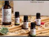 尚赫瑞诺丝茶树护发乳换季大优惠,各种规格任君挑选!!