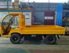 上海5吨电动平板车,平板运输车,大吨位电动货车直供