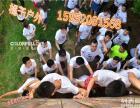 精 南京大学生聚会的好地方嗨皮同事聚会烧烤自由玩