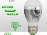 福锐 厂家直销 LED球泡灯 节能灯 E27  大功率 3W