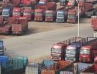 专业货运调度,承接重庆至全国货运物流